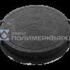 """Люк полимерпесчанный ПП класс """"Л"""" 6 т. Черный (d770мм*h120мм) h=крышки 40 мм, вес 45 кг (2)"""