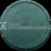 """Люк полимерпесчанный ПП класс """"Л"""" 6 т. Зеленый (d770мм*h120мм) h=крышки 40 мм, вес 45 кг (1)"""