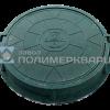 """Люк полимерпесчанный ПП класс """"Л"""" 6 т. Зеленый (d770мм*h120мм) h=крышки 40 мм, вес 45 кг (2)"""
