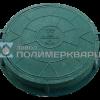"""Люк полимерпесчанный ПП класс """"С"""" 9 т. Зеленый (d770мм*h120мм)h=крышки 50 мм,вес 50 кг (2)"""