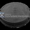"""Люк полимерпесчанный ПП класс """"Т"""" 15 т. Черный (d770мм*h120мм) h=крышки 60 мм, вес 55 кг (2)"""