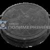 """Люк полимерпесчанный ПП класс """"Т"""" 25 т. Черный (d770мм*h120мм) h=крышки 80 мм, вес 65 кг (2)"""