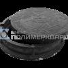 """Люк полимерпесчанный ПП класс """"Т"""" 25 т. Черный (d770мм*h120мм) h=крышки 80 мм, вес 65 кг (3)"""