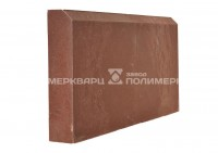 Бордюр ПП Универсальный красный, серый, шоколадный (500*200*40)
