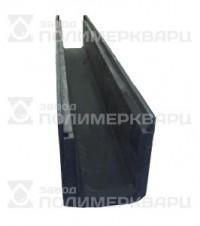 Лоток водоотводный ЛВ 10.14.15- полимерпесчаный,8 кг