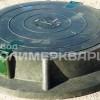 """Люк полимерпесчанный ПП класс """"Л"""" 6 т. Черный (d840мм*h120мм)h=крышки 40 мм, вес 50 кг"""